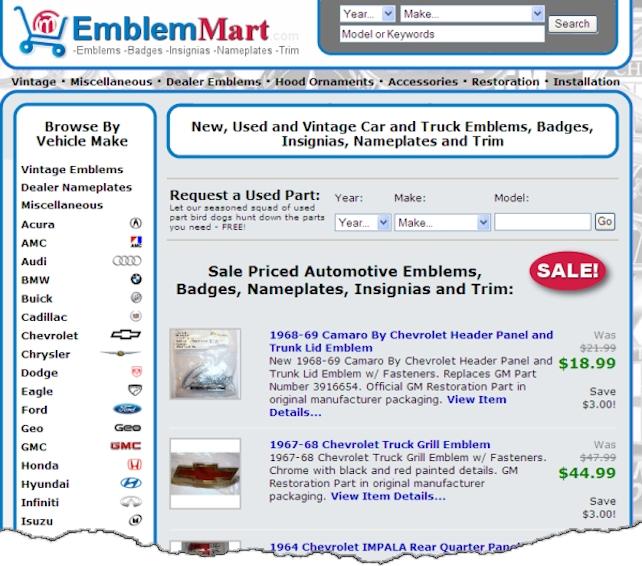 Emblem Mart Web Site Design Example